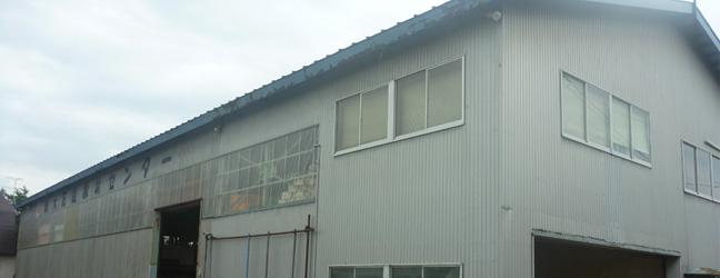 株式会社マルヤ建設