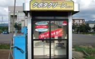 miyaichi1gouki syoumen